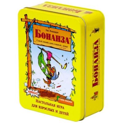 Бонанза (Bohnanza) Делюкс