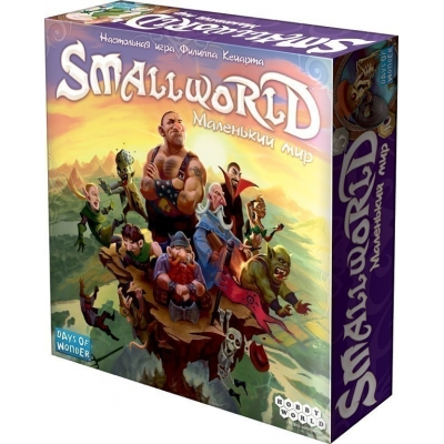 Маленький мир (Smallworld)