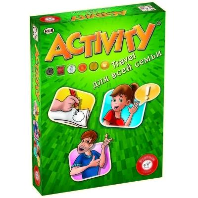 Активити дорожная для всей семьи