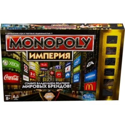 Монополия. Империал