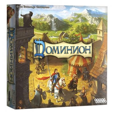 Доминион (Dominion, русское издание)