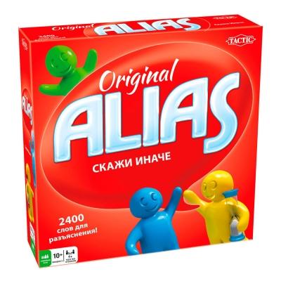 Алиас (Alias)