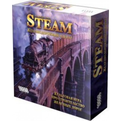 Пар (Steam)