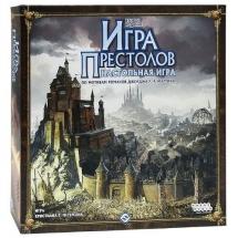 Игра престолов, настольная  2-е издание