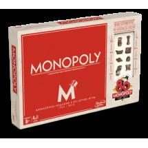 Монополия 80 лет, юбилейное издание