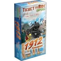Билет на поезд: Европа. 1912 (дополнение)