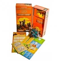 Колонизаторы: Города и Рыцари для 5-6 игроков (дополнение)