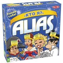 Алиас Кто я?