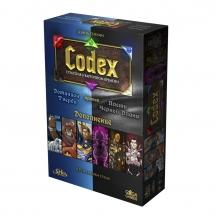 Кодекс (Codex). ДОП-Е. Синие/Черные