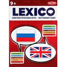 Учим язык (Lexico)