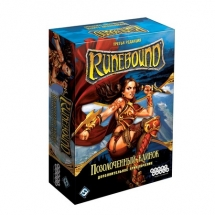 Runebound: Позолоченный клинок