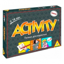 Активити для взрослых 18