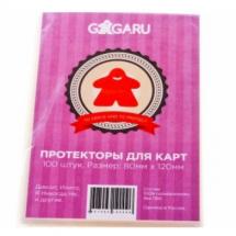 Протекторы Gaga 80х120(Диксит), 100 шт.