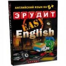 """Эрудит EASY ENGLISH"""" - подарочный"""