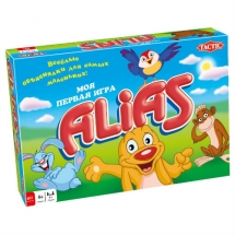 Алиас моя первая игра