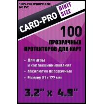Протекторы Card-Pro 81x122, 100 шт.,(Диксит)