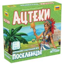 Поселенцы: Ацтеки, дополнение