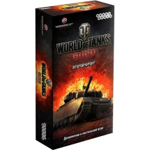 World of tanks Rush (Второй фронт)