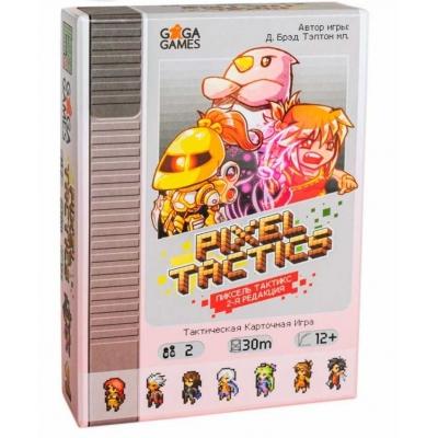 Лагерь Карибу (Karibou Camp)