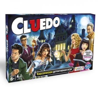 Cluedo, б/у