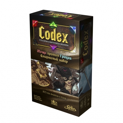 Кодекс (Codex). Стартовый набор