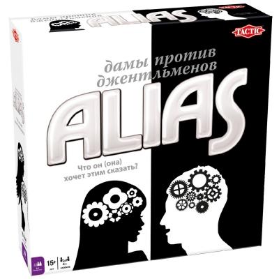 Алиас: Дамы против Джентльменов