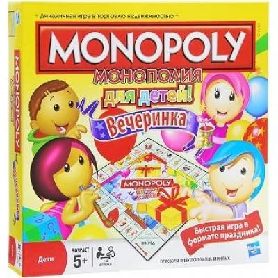 Монополия для детей, Вечеринка