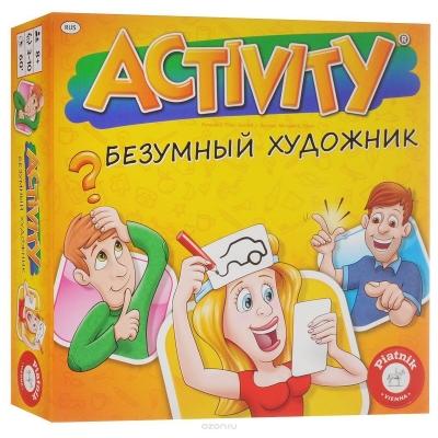 Активити: Безумный художник