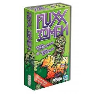 Флакс Зомби (Zombie Fluxx)