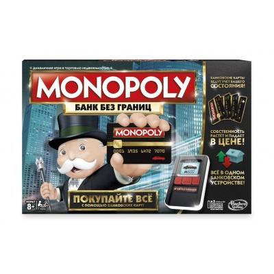 Монополия с банковскими картами (Копия)