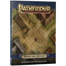 Pathfinder Игровое поле Деревня