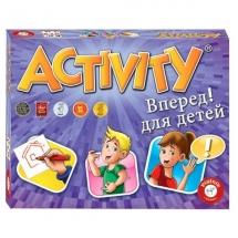 Активити Вперед! для детей