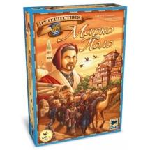 Путешествия Марко Поло