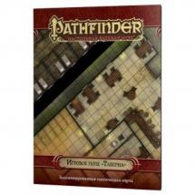 Pathfinder Игровое поле Таверна