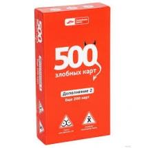 500 злобных карт 2 дополнение