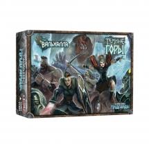 Чемпионы Мидгарда: Вальхалла и Темные горы (дополнение)