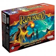 Runebound: Падение Темной звезды