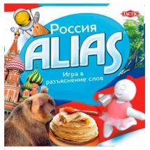 Алиас Россия