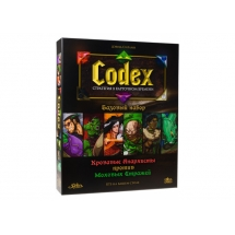 Кодекс (Codex). Базовый набор