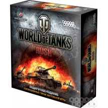 World of tanks Rush: Подарочное издание. Коллекционный тираж, б/у