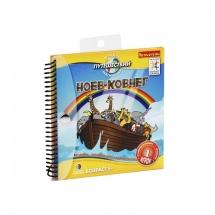 Ноев ковчег, магнитная игра