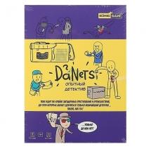 Данетки DaNets Опытный детектив