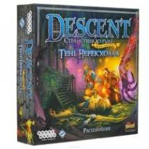 Descent. Тень Нерекхолла (дополнение)