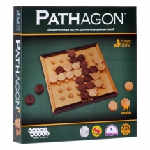 Pathagon