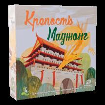 Крепость Маджонг