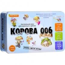 Корова 006 Делюкс