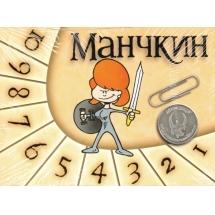 Счетчик уровней Манчкин