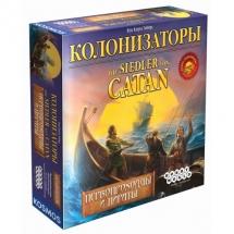 Колонизаторы: Первопроходцы и Пираты (дополнение)