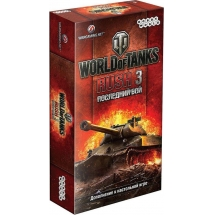 World of tanks Rush Последний бой, дополнение