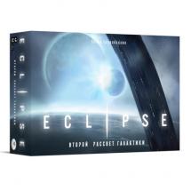 Эклипс: Второй рассвет галактики (Eclipse)